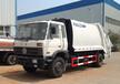 天津4方5方6方压缩式垃圾车厂家价格