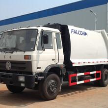 天津4方5方6方压缩式垃圾车厂家价格图片