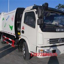 东风国五压缩式垃圾车多少钱一辆图片
