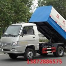 吉林北汽福田密封式垃圾车经销商