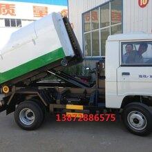 中卫厂家出售环卫垃圾运输车价格