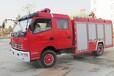 金昌东风3吨水罐消防车厂家