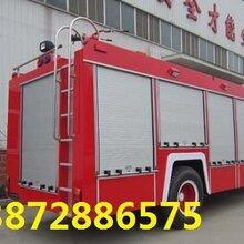 张家口东风5方水罐消防车多少钱一辆