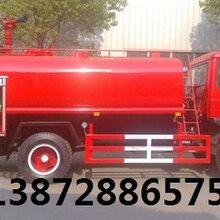 五十铃3吨水罐消防车多少钱一辆图片