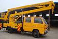 南平东风12米14米16米高空作业车出售