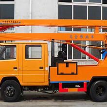 玉溪东风12米14米16米高空作业车出售