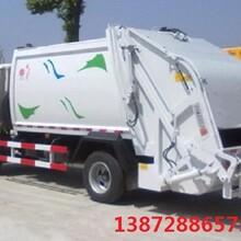 和田5吨压缩式垃圾车多少钱一辆