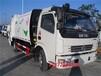 张北东风5吨压缩式垃圾车多少钱一辆