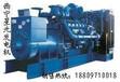 星光/帕金斯300KW柴油发电机组值得拥有!