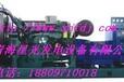 250KW沃尔沃柴油发电机组特价销售!