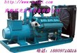 320KW大宇柴油发电机组青海特价出售!