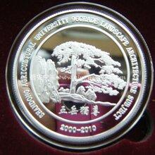 最新银市价格手工费西安纯银纪念币带木盒企业单位周年庆定制图片