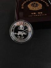 预定2018年西安纯银纪念币加工定制福寿币金银铜奖章图片