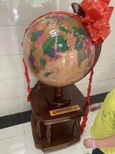 西安地球仪摆件高清实木高清手绘送礼佳品公司开业领导办公室大气稳重