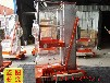 湖南永州升降机曲臂式升降机高空作业平台