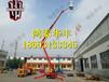 潍坊高新区室外高空作业平台折臂式液压升降机曲臂式液压升降机