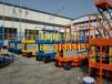 广州液压升降机出租液压升降平台厂家直销剪叉式液压升降机鸿泰非标定制