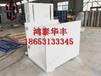 沈阳液压升降机工作原理液压升降平台数据参考液压平台如何提升高度