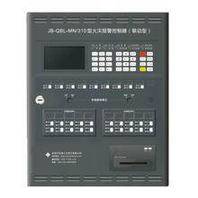 JB-QBL-MN/310火灾报警控制器(联动型)图片