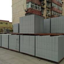 专业轻质砖隔墙,加气砖厂家直销