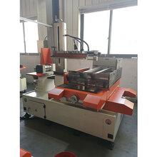 快走絲機床廠家供應泰州藍鯨機械DK7763線切割機床