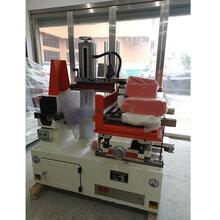 泰州快走絲機床廠家批發藍鯨機械DK7735線切割機床