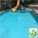 戶外泳池防水漆—游泳池防水漆(耐水泡)