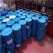 混凝土制品破損原位修復專用環氧粘接膠(環氧修補砂漿)廠家直供