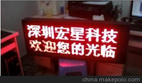 龙华LED显示屏制作