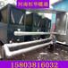 安陽空氣能熱泵熱水器