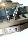 瓷砖智能检测系统(平整度检测机)