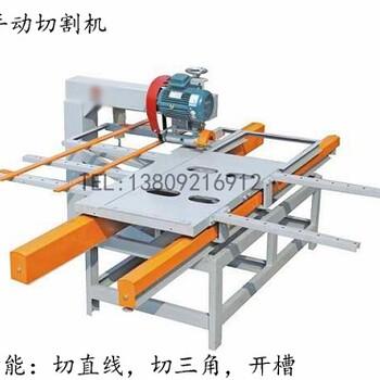 最新小型多功能瓷砖切割机