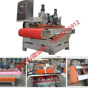 瓷砖加工机器TDS-800数控陶瓷切割机