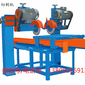 瓷砖干挂开槽机瓷砖加工设备