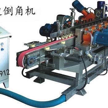 瓷砖加工设备瓷砖磨边机TMQ-1500双磨边倒角机