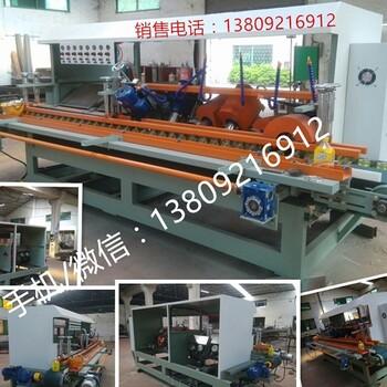 瓷砖磨边机厂家瓷砖双磨边切割机陶瓷加工设备