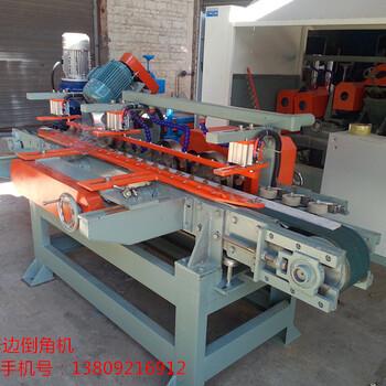 TDM-100两公分磨边倒角机小型瓷砖磨边机