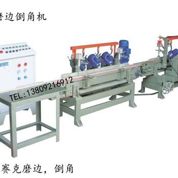 陶瓷磨边机厂家TMM/20-120马赛克磨边倒角机