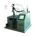 全自动汽油氧化安定性测定仪