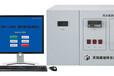 汽柴油硫含量测定仪(国五标准)
