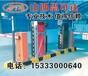 停车场系统专业生产服务商