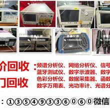关于回收MDO4104C买卖示波器MDO4104C图片