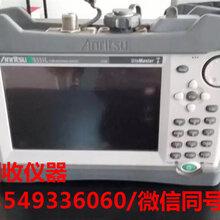 购买二手Agilent33220A函数信号发生器?#35745;? />                 <span class=