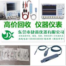 YOKOGAWA/橫河DLM3054回收,收購DLM3054圖片