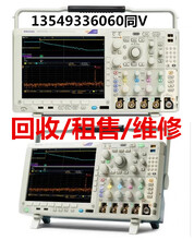 回收示波器(泰克MDO4054C)回收Tektronix泰克MDO4054C收购图片