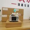 供应回收HIOKI日置BT4560BT3564电池阻抗测试仪