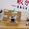 租售回收仪器HIOKIBT3564BT3563BT3563-01日置电池测试仪