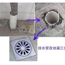 青岛维修地漏,青岛防臭地漏安装更换,青岛地漏安装图片