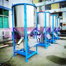 厂家直销天津1吨烘干搅拌机,辽宁立式搅拌机,厂家定制