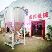 厂家直销立式加热搅拌机大型塑料加热搅拌机颗粒混合机